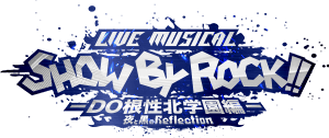 LIVE MUSICAL SHOW BY ROCK -DO根性北学園編- 夜と黒のReflection